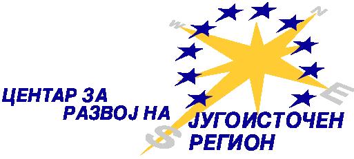Centar za razvoj na jugoistocen region